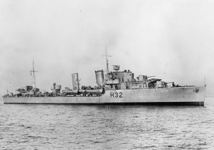 HMS Havant (Wikipedia)
