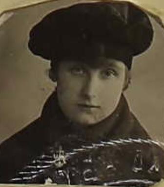 Mary Josephine Horn (NARA/Ancestry)